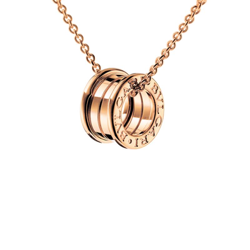 gioielliDonnaPendente Donna Bulgari B.zero1 oro rosa